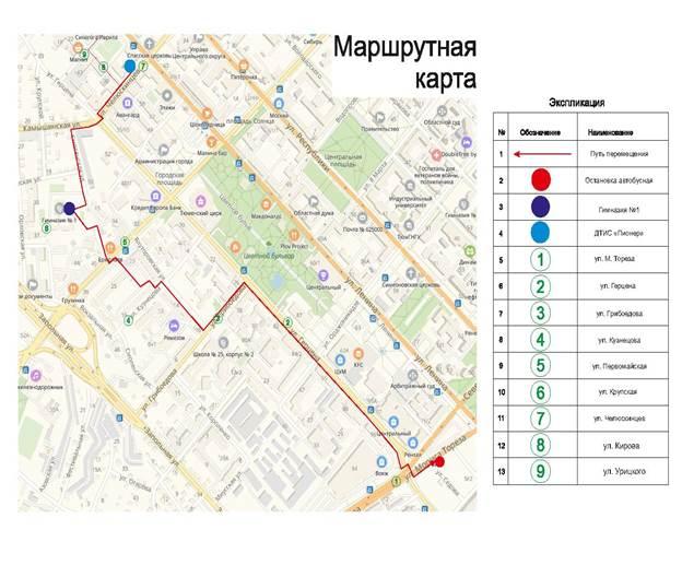 карта с улицами.jpg
