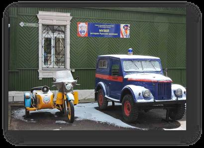 https://kudarus.ru/wp-content/uploads/2017/12/Muzej_istorii_Ruzskoj_militsii.jpg