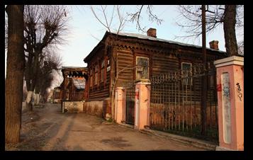 Картинки по запросу рязань садовая улица дом циолковского